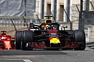 Formula 1 FP2 GP Monako: Ricciardo pecahkan rekor, Red Bull masih tercepat