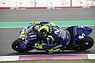 MotoGP Невдалий початок другого дня для Россі: аварія та відмова мотоцикла
