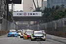 Coronel: TCR merger
