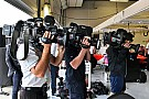Для F1 TV создадут «первоклассную систему защиты» от VPN