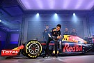 Ricciardo told to shed weight before F1 season