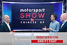 Motorsport.tv presenteert de nieuwe Motorsport Show
