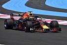 Formule 1 Red Bull satisfait du capital de points, Ricciardo