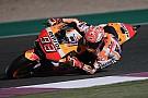 MotoGP Маркес мало не втратив око в аварії у 2011-му