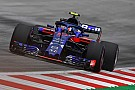 Gasly: Vandoorne hit left me in