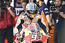 Marquez lega bisa menangi balapan Aragon yang sulit