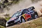 WRC Ралі Португалії: Ож'є майстерно виграє гонку