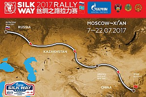 莫斯科发车西安收车 2017丝绸之路拉力赛7月来袭
