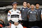 Das Alonso-Rätsel in Bahrain: Stolperstein Honda?