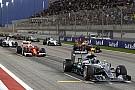 Анализ: как мы лишились отличной гонки