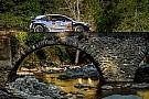 WRC Ралі Франція: історія на очах