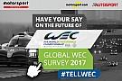 Haz clic aquí para completar la Encuesta Global de Aficionados del WEC