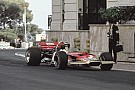 F1 ¿Las mejores temporadas de Fórmula 1 de la historia?