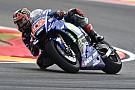 MotoGP 维纳莱斯夺杆,罗西上演奇迹