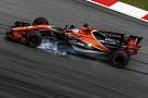 A McLaren a Honda miatt komoly veszteséggel zárt 2016-ban