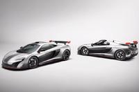 Los McLaren R Coupé y R Spider
