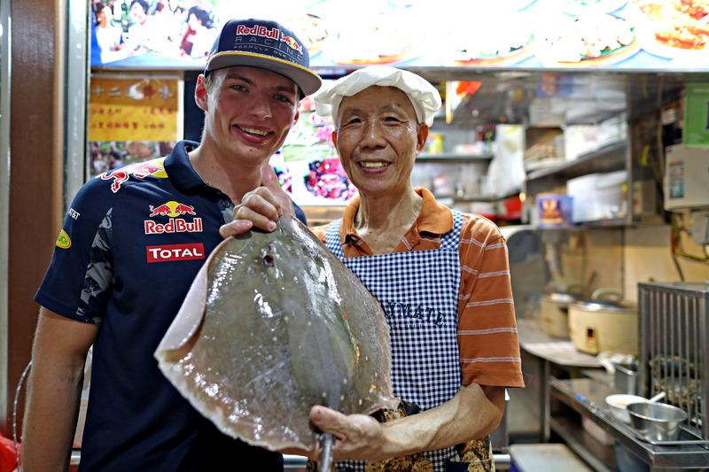 Max Verstappen Red Bull Racing en el centro de comida Newton