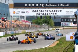 CFGP北京站起步