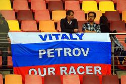 Vitaly Petrov, Caterham Fans