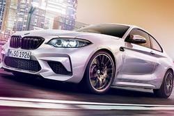 BMW M2 Competition sızdırılan fotoğraflar