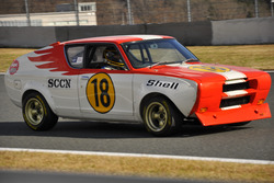 Nissan Cherry Coupe 1200 X-1