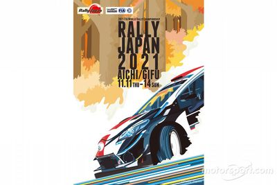 Rally Japan