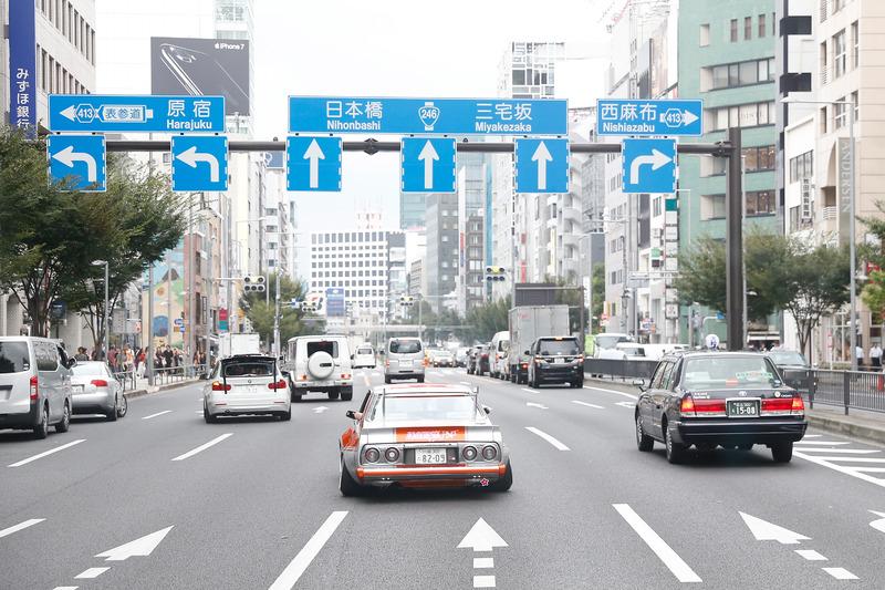 Et une course au Japon ?