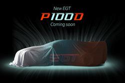 Anuncio del nuevo EGT 2.0