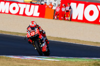 Michael Ruben Rinaldi, Aruba.it Ducati SuperStock 1000 Junior Team