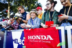 مُشجعي هوندا