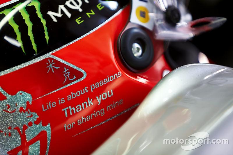 2012: despedida de la F1 en Brasil