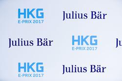HKG, Julius Bar logos