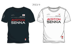 アイルトン・セナ ワールドチャンピオン30周年記念コラボTシャツ
