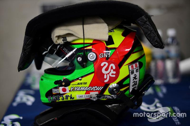 #50 Larbre Competition Corvette C7.R: Yutaka Yamagishi helmet