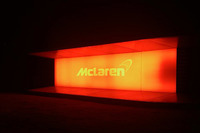 Емблема McLaren