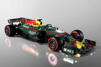 Designstudie: Aston Martin Red Bull Racing in der Formel 1 2018