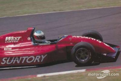 Japanese Formula 3000: Sugo