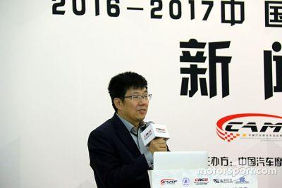 CRCC(Rally-Cross Championship of China) Presentation