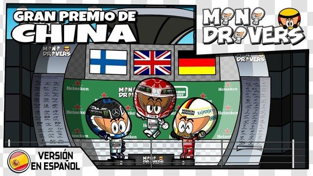 El GP de China 2019 de F1, por 'Minidrivers'