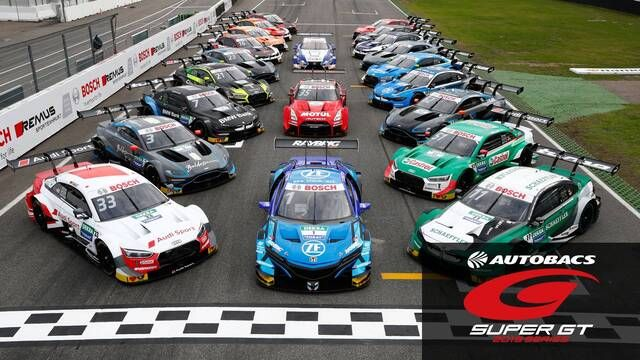 Livestream: SUPER GT x DTM Dream Race - Race 1