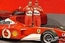 Цей день в історії: поява найкращої Ferrari Ф1