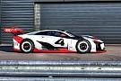 eSports Audi построила машину из Gran Turismo в реальности