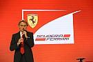 Montezemolo slams 'martian' F1 rules