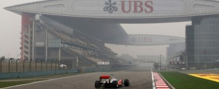 Formula 1 Rivals expect Red Bull to keep racing ahead