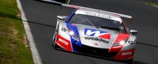 Super GT Super GT Sepang Qualifying Report
