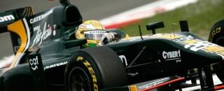 FIA F2 Razia Stuns Rivals With His First GP2 Pole In Budapest