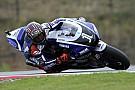 Yamaha Czech GP Friday report