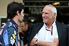 Webber to have equal status in 2012 - Mateschitz