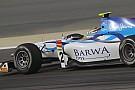 Addax Team Bahrain event summary