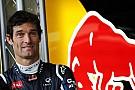Webber hints Ferrari move still possible